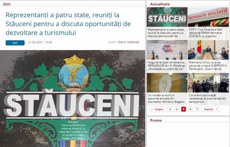 Ziarul Național: Reprezentanți a patru state, reuniți la Stăuceni pentru a discuta oportunități de dezvoltare a turismului