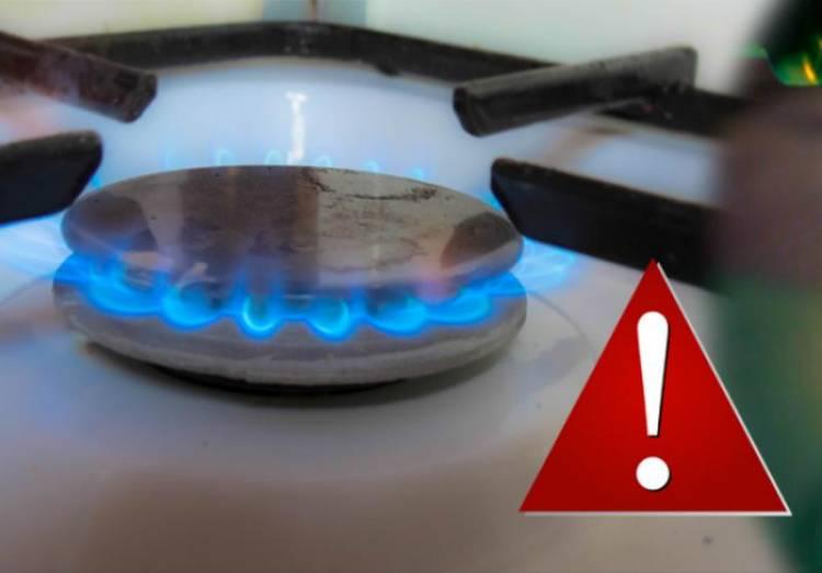 Furnizarea gazelor naturale ar putea fi întreruptă temporar